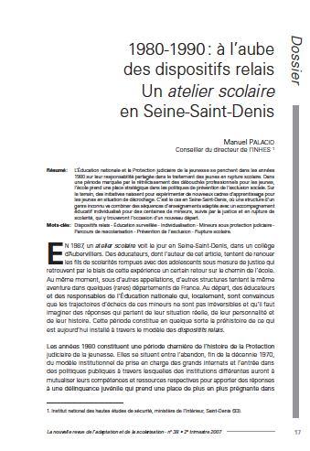 """Premières pages de l'article """"1980-1990 : à l'aube des dispositifs relais. Un atelier scolaire en Seine-Saint-Denis"""""""