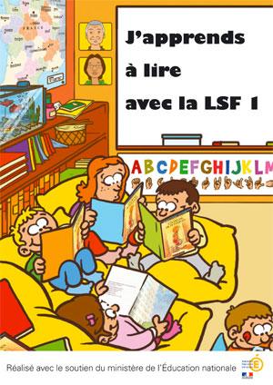 Couverture du logiciel J'apprends à lire avec la LSF