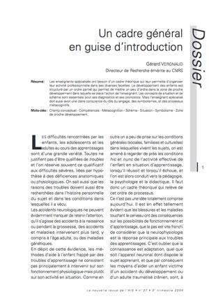 """Couverture de l'article """"Un cadre général en guise d'introduction"""" de Gérard Vergnaud"""