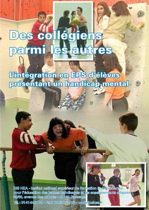 """Jaquette du film """"Des collégiens parmi les autres"""" illustrée par plusieurs photos d'élèves en situation de handicap lors de séances d'EPS."""